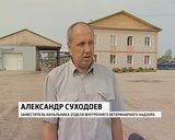 """Образцовое ЗАО """"Заречье"""""""