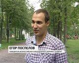 Егор Поспелов