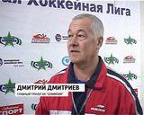 P.S. Кубка Сахарова