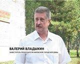 Дворы Нововятска