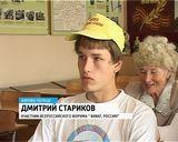 Вести. Образование. Виват, Россия!