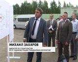 Александр Нерадько в Победилово