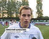 Матч ФК Динамо-Тюмень
