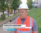Реконструкция водовода на Кольцова