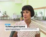 """Ансамбли """"Ветерок"""" и """"Вятский сувенир"""" в Болгарии"""