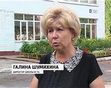 Радужнинская школа