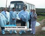 Губернатор в Слободском