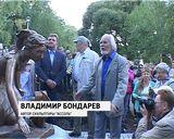Открытие памятника Ассоль