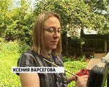 День романтики в музее Хохрякова