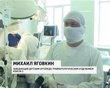 Операция в травмбольнице