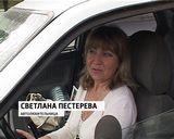 """Акция """"Вежливый водитель"""""""