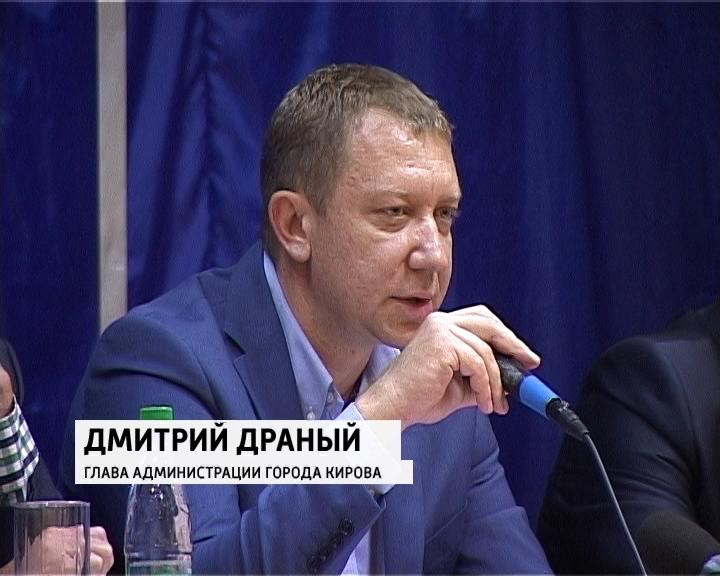 Новости управления росреестра по оренбургской области