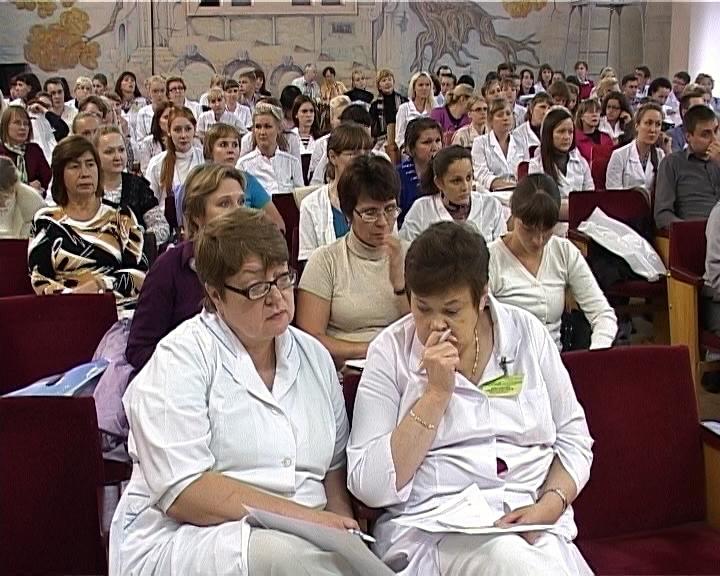 Конференция по гриппу