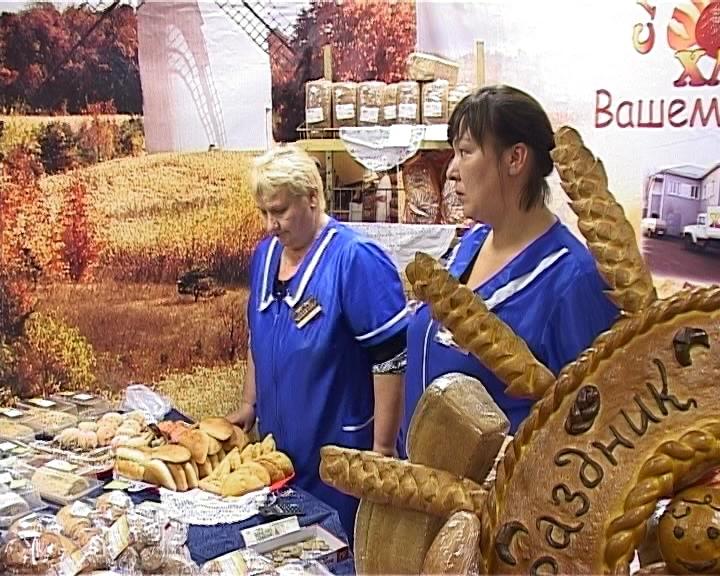 Хлебный праздник