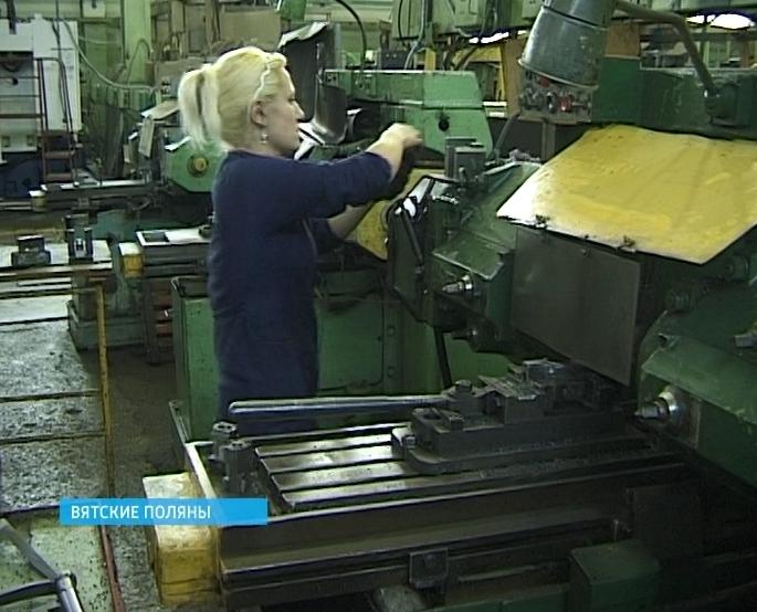 Завод «Молот»: итоги и перспективы