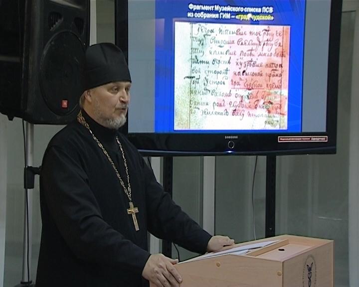 Лекция священнослужителя Александра Балыбердина