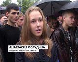 День первокурсника в ВЯТГУ