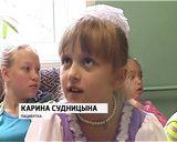 Стационар детской больницы