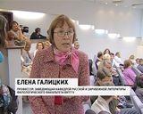 Премия Полякову