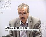 Год культуры в Кировской области