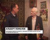 Ветеран УФСИН