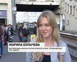 Зарница ПФО