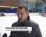 Первый этап Кубка России