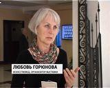 Фотовыставка Андрея Рассанова