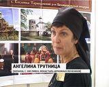 """Выставка """"Православная вятка"""""""