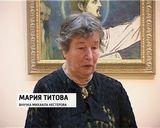 Выставка Михаила Нестерова