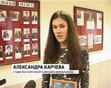 """Итоги конкурса """"Реклама и право"""""""