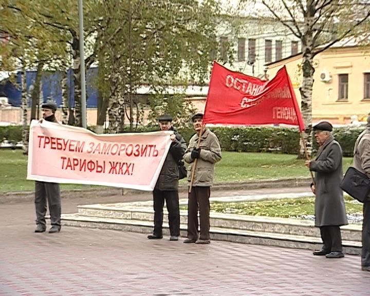 Пикет против повышения тарифов ЖКХ. Заседание ОЗС