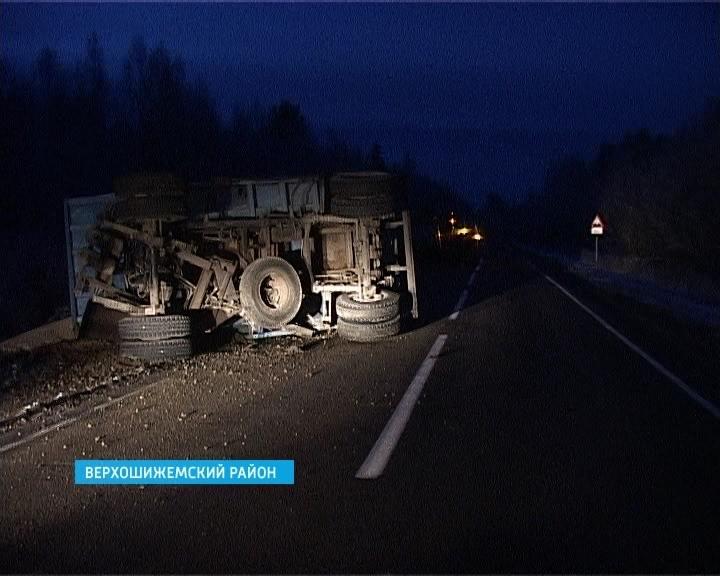 Авария на Советском тракте