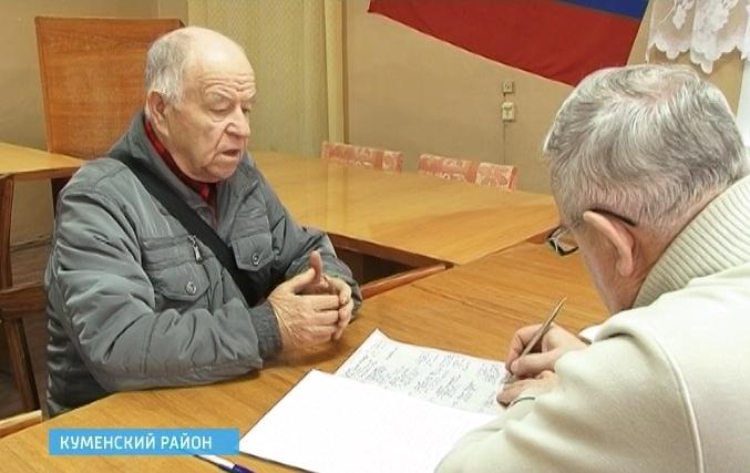 Обращение за помощью к Валенчуку
