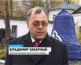 Колокол в Слободском