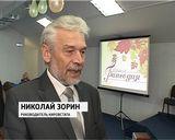 Встреча с ветеранами в Кировстате
