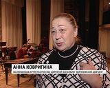 """""""Воронежские девчата"""" с Вятским оркестром"""