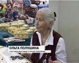 Выставка для пенсионеров в «Вятка-Экспо»