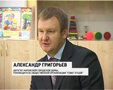 """Круглый стол. """"Детский сад, как диалоговая площадка"""""""