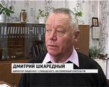 Вести. Образование. Премия президента РФ