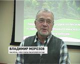 Вятский Пришвин - Владимир Морозов