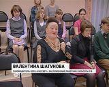 """Хор """"Рассвет"""" вернулся с фестиваля"""