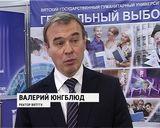 Фестиваль науки в ВятГГУ