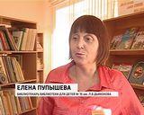 Премия Дьяконова