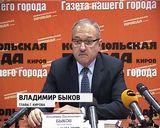 Брифинг Владимира Быкова