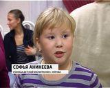 Открытие сезона в детской филармонии