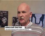 О работе Почты России