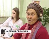 Бесплатная диспансеризация населения Кировской области