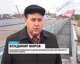 Мост в Яранске