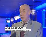 Юбилей ГТРК «Вятка»